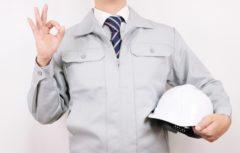 電気工事の魅力